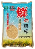 ~~特選糙米2公斤~~真空包裝---台東縣關山鎮農會