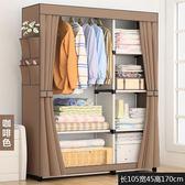 衣櫃簡易布衣櫃衣櫥布藝摺疊收納簡約現代經濟型雙人組裝宿舍櫃子WY【滿699元88折】