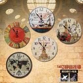 美式創意時鐘客廳個性掛表墻上裝飾石英鐘表臥室復古家用靜音掛鐘 港仔會社yys