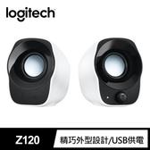 [富廉網] 羅技 Logitech Z120 二件式 USB喇叭