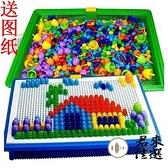 【兩盒】蘑菇釘創意組合拼插板兒童益智力拼圖寶寶男女孩玩具【君來佳選】
