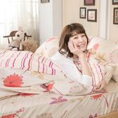 床包兩用被組 / 雙人【輕盈粉】含兩件枕套  鋪棉兩用被套  100%純棉  戀家小舖台灣製AAC215