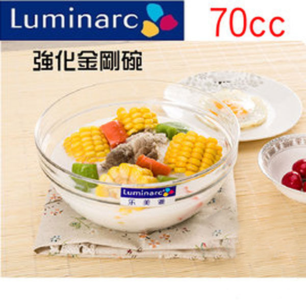 【Luminarc 樂美雅】強化玻璃金剛碗沙拉碗 強化透明金剛碗 玻璃碗 沙拉碗 強化玻璃 70cc