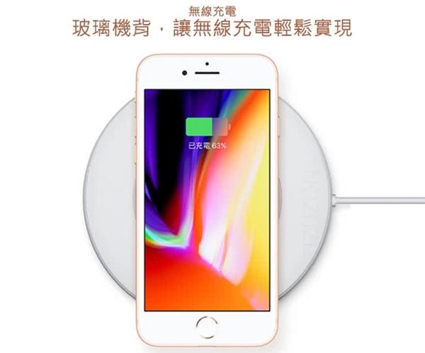 【福利品】9成5新 APPLE IPHONE 8 64G 4.7吋 送全新配件+玻璃貼+保護套