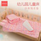 幼兒園兒童隔尿墊防水透氣可洗純棉超大號四季款寶寶紗布小孩尿墊