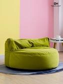 布藝沙發北歐簡約現代單人創意懶人沙發榻榻米臥室客廳可拆洗豆袋 6kg 8號店WJ