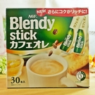 AGF Blendy Stick 即溶原味歐蕾  360g【4901111054035】(日本沖泡)