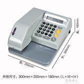 英文支票打印機香港馬來西亞新加坡自動支票機英式插頭DY320金額 igo 完美情人精品館