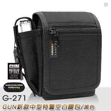 丹大戶外【GUN TOP GRADE】 新款中型特警空白腰包 G-271