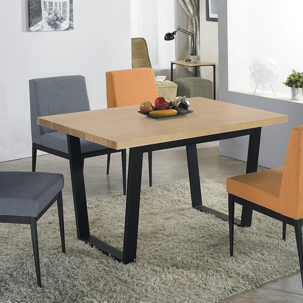 安德斯4.3尺栓木本色黑腳餐桌(20JF/889-1)/H&D東稻家居