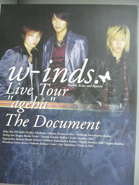 【書寶二手書T5/寫真集_PGV】w-inds Live Tour ageba_the Document