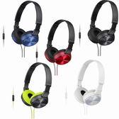 平廣 送收納袋繞 公司貨保固一年 SONY MDR-ZX310AP 藍色 灰黃色 紅色 黑色 白色 耳罩式 麥克風 耳機
