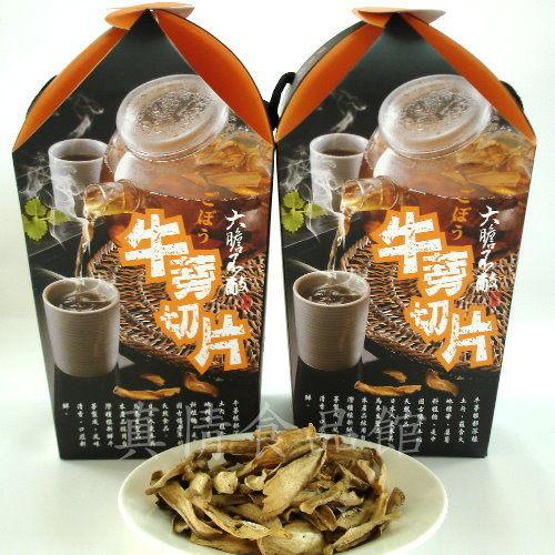 百大牛蒡切片(單盒)300g -風味清香口感新鮮