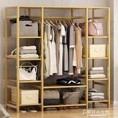 衣櫃簡約現代經濟型組裝衣櫃實木臥室衣櫥簡易布藝小衣櫃出租房用  【快速出貨】