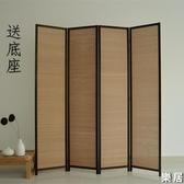 中式屏風 隔斷折屏客廳簡易屏風做舊復古民俗屏風茶室書房屏風隔斷JY【快速出貨】