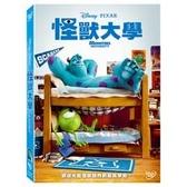 【迪士尼/皮克斯動畫】怪獸大學-DVD 普通版