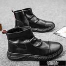 男士高筒皮鞋潮男鞋子中幫防水皮靴潮流短靴英倫秋季拉錬馬丁靴男【全館免運】