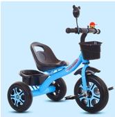 星孩兒童三輪車手推腳踏車自行車童車玩具
