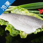 產銷活凍七星鱸魚片(特大)300~350g【愛買冷凍】