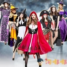 萬聖節成人服裝cosplay女小紅帽公主女巫海盜女王吸血鬼巫婆禮服【淘嘟嘟】
