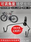 自行車掛架牆壁家用山地車牆上掛鉤單車公路車停車架室內展示架子 樂活生活館