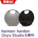 現貨 Harman Kardon Ony...