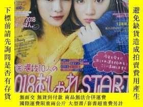 二手書博民逛書店Seventeen罕見竹內涼真日本女性時尚雜誌 2018年2月 日本版Y42402