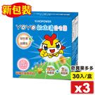 YOYO 敏立清 益生菌 (奇異果多多) 30入X3盒 專品藥局【2014284】