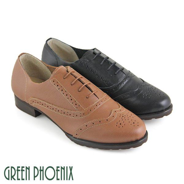 U30-22772 女款全真皮牛津鞋 經典素面雷射雕花全真皮平底牛津鞋【GREEN PHOENIX】