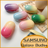 SAMSUNG Galaxy Buds+ 彩虹色 耳機保護套 漸層保護殼 三星無線藍芽耳機專用套