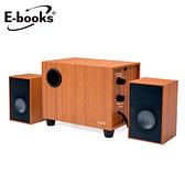 E-books 重低音2.1聲道木質多媒體喇叭D27【愛買】