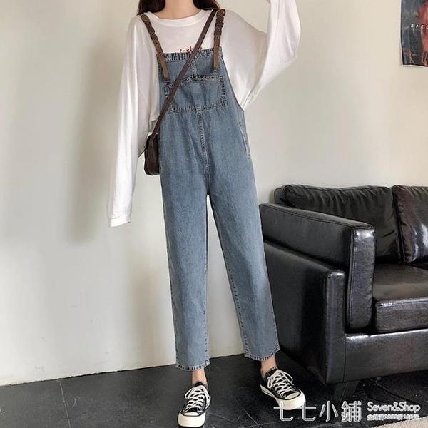 吊帶褲~春季韓版吊帶褲子學生女2021新款寬鬆顯瘦高腰寬管直筒牛仔褲百搭