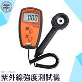 利器 紫外線強度計紫外線強度測試儀器UVA 紫外輻照計UV340B
