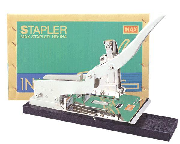 [奇奇文具]   MAX HD-1NA 1號釘書機,裝訂105張
