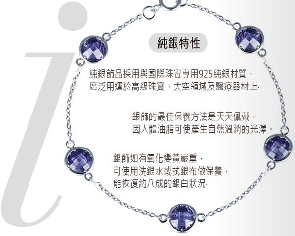☆G&D金鑽嚴選店☆MISS SEXY日系風香月明美代言『無限心情 』純銀項鍊-MN139