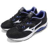 Mizuno 慢跑鞋 Wave Surge 黑 白 藍 足弓入門款 舒適緩震 運動鞋 女鞋【PUMP306】 J1GD1713-08