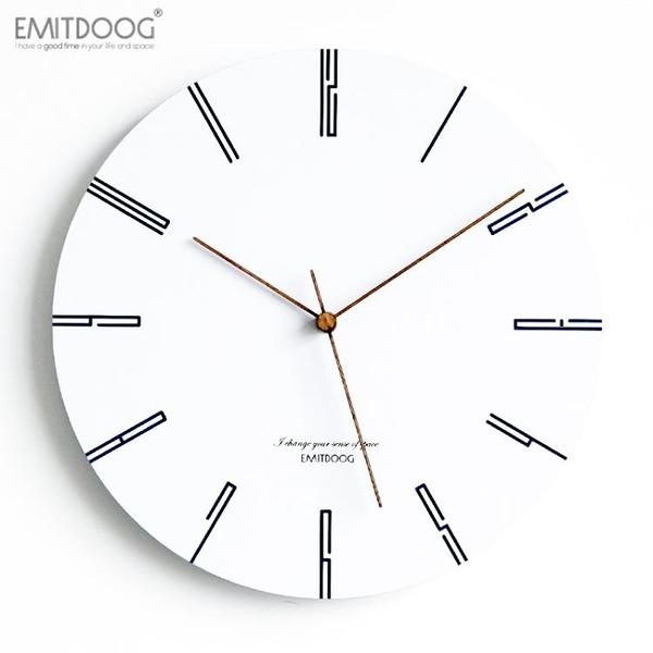 現代簡約時尚掛鐘創意靜音客廳家用鐘表臥室北歐藝術掛表