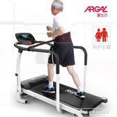愛戈爾老年人跑步機家用靜音可折疊特價多功能電動跑步機igo『韓女王』