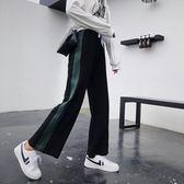 運動女學生韓版寬鬆春秋夏鬆緊高腰墜感闊腿褲    傑克型男館