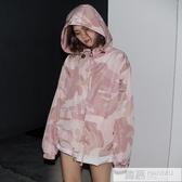 秋季女裝韓版BF風寬鬆加絨迷彩長袖連帽風衣休閒開衫上衣夾克外套 韓慕精品