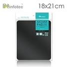 [鼎立資訊] infotec 18x21cm 滑順布面滑鼠墊