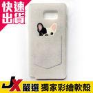 【JX嚴選】Galaxy Note5 彩繪 手機殼 軟殼 保護殼 手機套 保護套 N5001 Samsung 三星