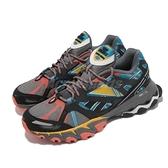 Reebok 越野鞋 DMX Trail Shadow 灰 藍 反光 男鞋 戶外造型 野跑 登山【ACS】 EF8740