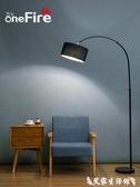 落地燈落地燈客廳臥室床頭立式釣魚北歐現代簡約ins風書房護眼沙發檯燈 220VLX聖誕節
