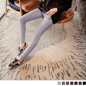 《BA5830》純色高腰彈力加壓寬版腰頭吸濕排汗窄管緊身長褲 OrangeBear
