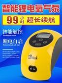 USB氧氣泵-魚缸養魚氧氣泵充電便攜式超靜音交直流兩用增氧泵機戶外釣魚usb 東川崎町