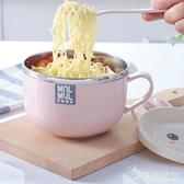 不銹鋼泡面碗 卡通兔子帶蓋韓式碗筷套裝宿舍家用學生便當盒大湯碗 zh5813 【歐爸生活館】