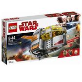 75176【LEGO 樂高積木】星際大戰 抵抗勢力士兵運輸艇 Resistance Transport Pod