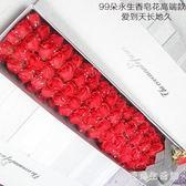 仿真花禮盒生日浪漫韓國創意高檔仿真玫瑰花束表白送女生朋友 AW1631『愛尚生活館』