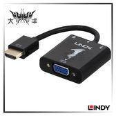 ◤大洋國際電子◢ LINDY 林帝 主動式 HDMI TO VGA & 音源轉接器 38195_A